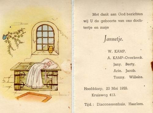 Kamp Anja 1955 Geboortekaartje
