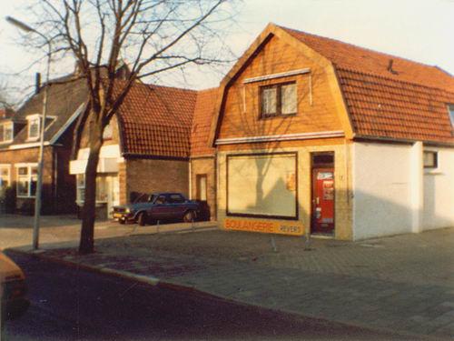 Kruislaan 0013-17 1986 Winkels Revers en Goudsblom