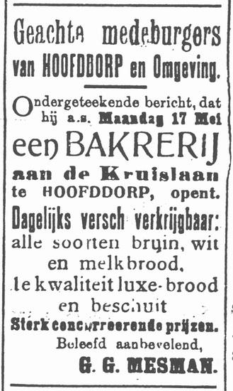 Kruislaan 0013 1920 Opening Bakkerij G G Mesman