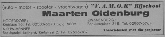 Kruislaan 0016 1965 Maarten Oldenburg Rijschool