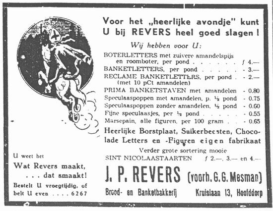 Kruislaan 0018 1953 Bakker Revers Sinterklaasadvertentie