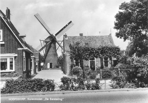 Kruisweg N 0989 1967 Eersteling