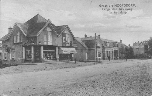 Kruisweg N 1005 1927 vd Weijden naar O