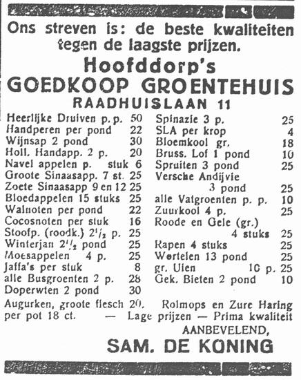 Raadhuislaan 0011 1933 Groentehuis de Koning