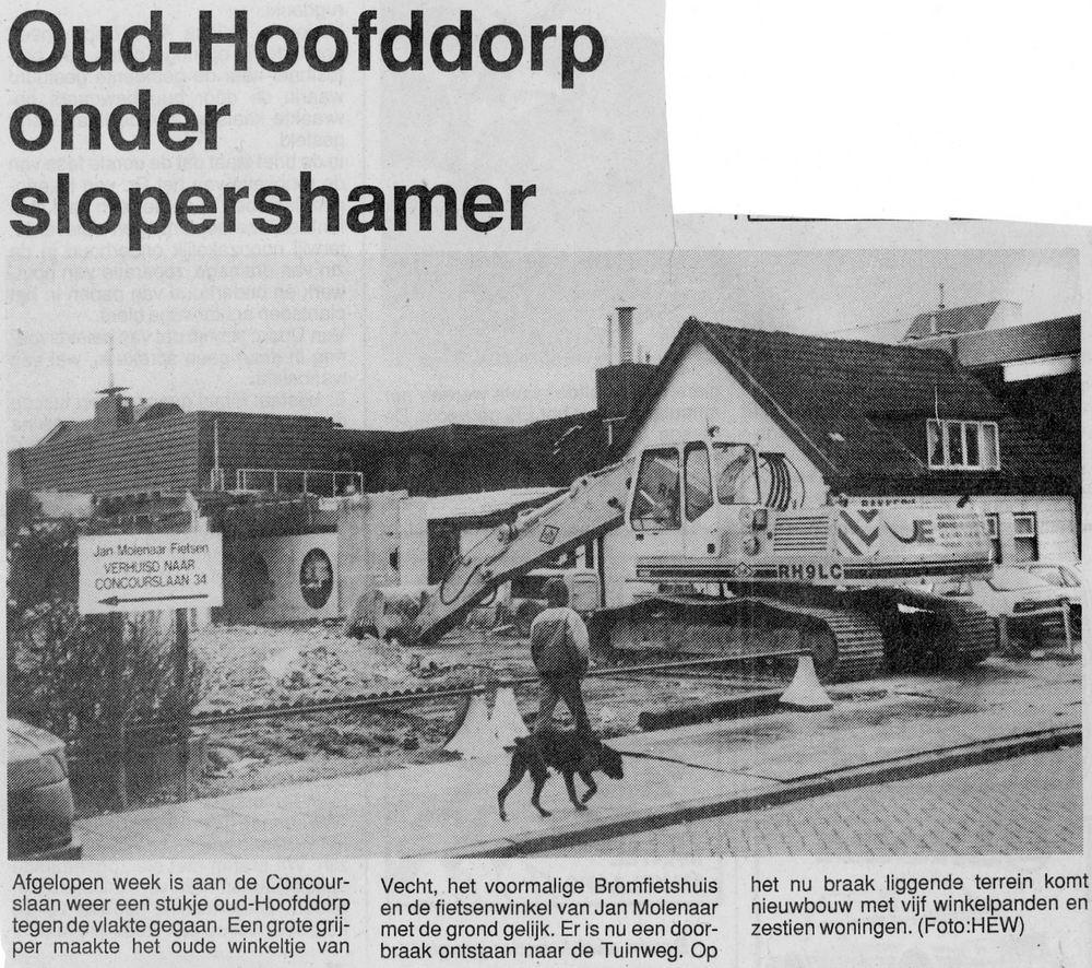 Concourslaan Z 0023 19__ Sloop Hoofddorps Bromfietshuis 02