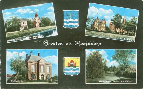 Hoofddorp 4 luik 1958 Ingekleurd in 1964 uitvoering