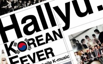 BLOG: The Korean 'Hallyu' wave and its international success