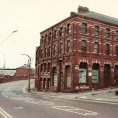 Cowie's Merchants, Ferry Street