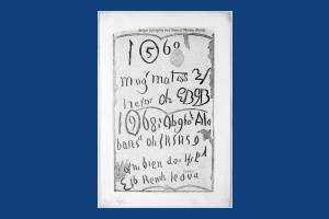 Antique Inscription, Merton Abbey