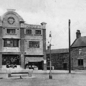 The Cinema House & Arundel PH, Ecclesfield.jpg