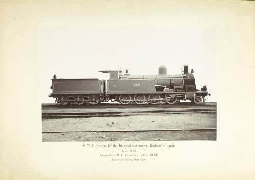 8 WC engine