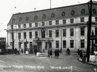 Town Hall and Tram Terminus, The Broadway, Wimbledon