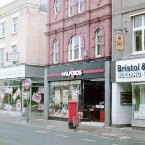 Halfords, Commercial Street, Hereford c1990