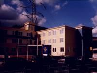 High Street, Colliers Wood: Holiday Inn