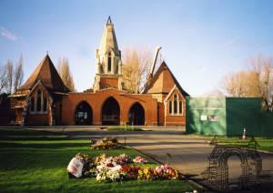 North East Surrey Crematorium- Lower Morden Lane