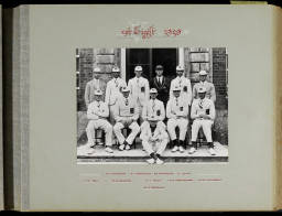 Photograph Album - 1919-1958_0012 Rowing VIII 1929.jpg