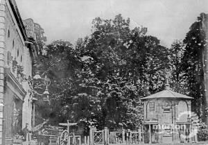 Merton High Street: Double Gates