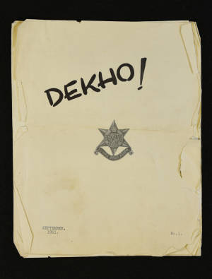 DEKHO! The Journal of The Burma Star Association - Issue No. 001, Year 1951