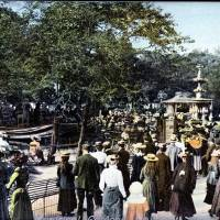 Municipal Gardens Southport