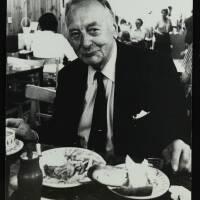 Max Abrams