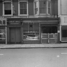 Eagle Vaults Pub, King Street, South Shields