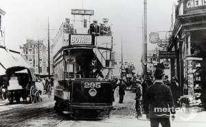 Tram turning into St.George's Road
