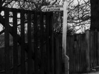 Morden Road, Footpath