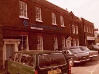 Long Lodge, Kingston Road, Merton Park: Guild Sound & Vision Ltd, formerly Sound Services