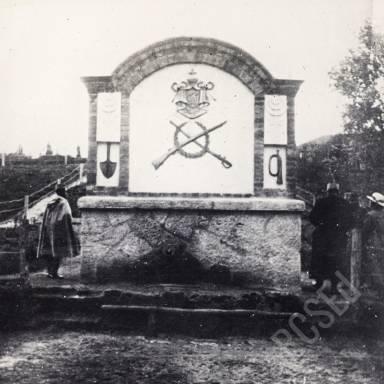 Fountain at Donaratz