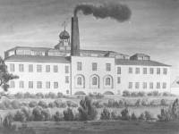 London Patent Steam Washing Factory, Phipps Bridge