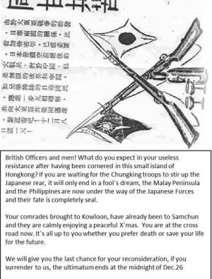This leaflet was dropped on Hong Kong