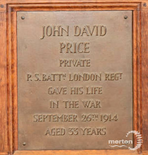 Memorial Plaque - Price