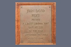 Memorial Plaque - Price