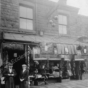 Pawnshop, Station Rd, Chapeltown.jpg