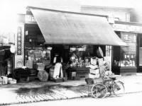 Merton Road: Grocery store