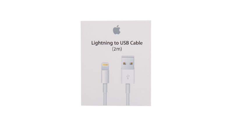 USB Şarj Kabloları 2 Metre