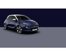 Opel - Adam Fiyat Listesikatalog, kampanya