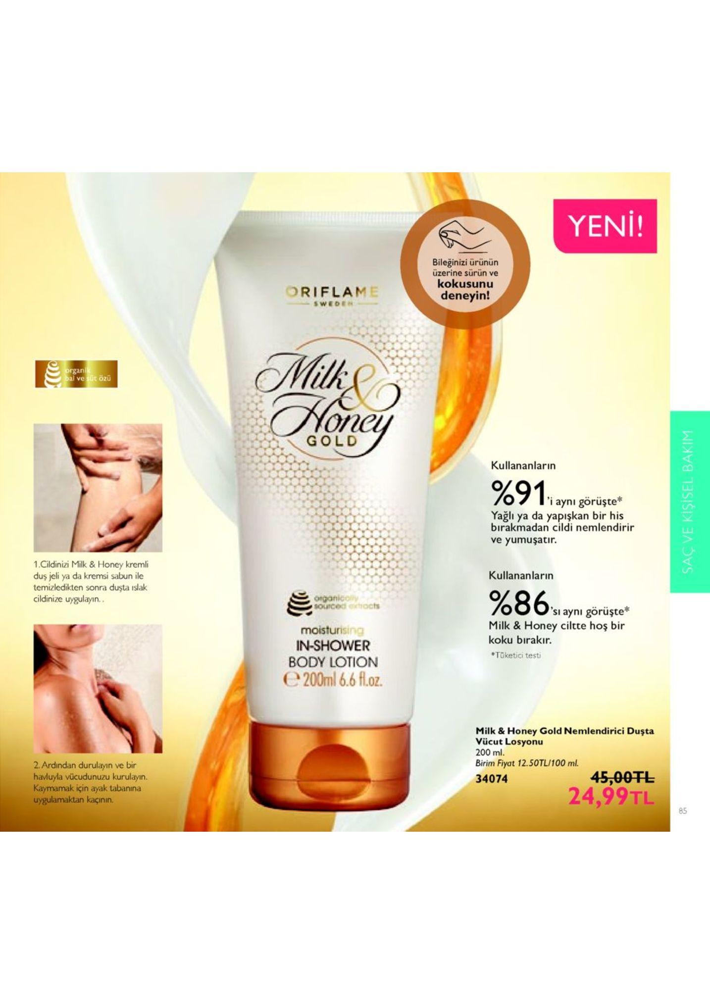 yeni! bileğinizi ürünü uzerine surun ve kokusunu oriflame sweden deneyin! an gold 41 kullananların %91 i aynı görüşte yağlı ya da yapiışkan bir his bırakmadan cildi nemlendirir ve yumuşatir. 1.cildinizi milk & honey kremli duş jeli ya da kremsi sabun ile temizledikten sonra duşta islak cildinize uygulayın. kullananların %86'sı aynı goruşt sourced extocts milk & honey ciltte hoş bir koku bırakır. moisturising in-shower body lotion e200ml 6.6 floz tüketici test milk & honey gold nemlendirici duşta vücut losyonu 200 ml. birim fiyat 12.50tli100 ml. 2. ardindan durulayın ve bir havduyla vücudunuzu kurulayn kaymamak için ayak tabanina uygulamaktan kaçının. 45,00tl 24,99tl 34074