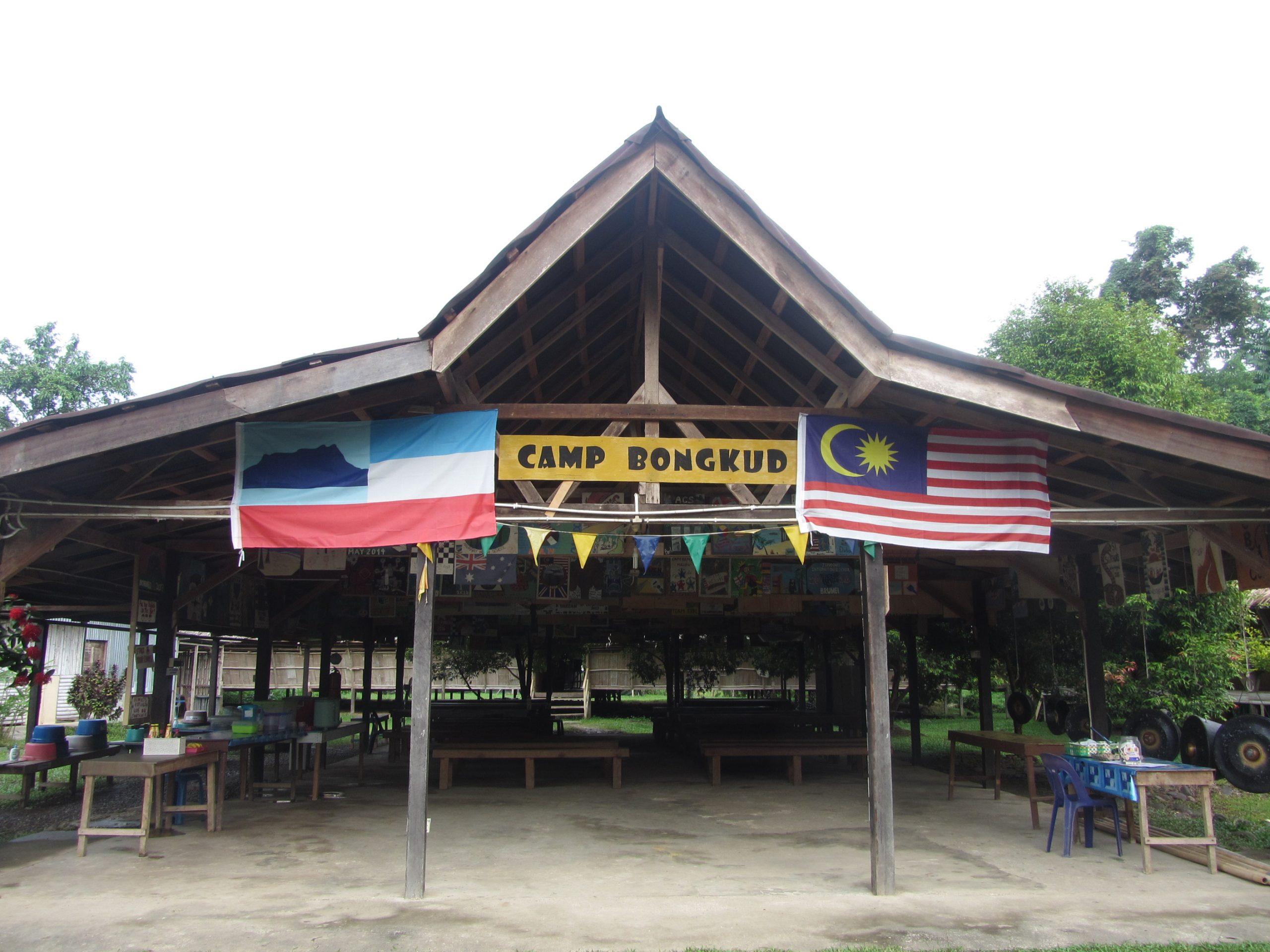 camps_international_borneo_bongkud_social_area-2