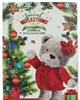 "Sister Christmas Card - 3D Animated Holographic Bear   9""x6"""