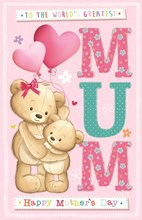 "Giant Mother's Day Poppet Card - World's Greatest Mum Bears & Balloons 25"" x 16"""