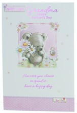 "Grandma Mother's Day Card - Cute Bear with Flowers Glitter and Foil 7.5""x5.25"""