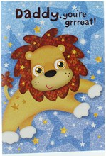 """Daddy Birthday Card - Lion and stars with Foil Writing  7.5"""" x 5.25"""""""