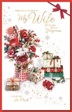 """Wife Christmas Card - Bouquet of Flowers Gifts with Glitter & Gold Foil 10.5""""x7"""""""