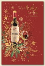 """Brother-in-Law Christmas Card -Bottle of Wine & Leaves with Gold Foil 7.5x5.25"""""""