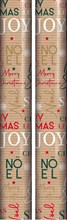 10m (2 x 5m) Modern Christmas Gift Wrapping Paper - Brown with Red White Writing
