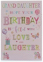 """Granddaughter Birthday Card - Butterfly Balloons Flowers Gold Foil 7.75""""x5.25"""""""