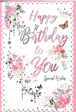 """Open Female Birthday Card -Flowers & Butterfly with Silver Foil Detail 7.5x5.25"""""""