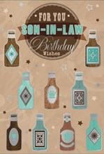 """Son-in-Law Birthday Card - Brown with Beer Bottles and Silver Foil 7.75x5.25"""""""