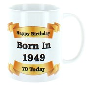 2020 70th Birthday White 11oz Ceramic Mug & Gift Box - 1950 Was A Special Year